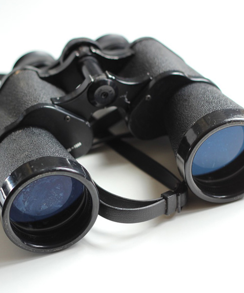 Bushnell's All-Purpose Binoculars