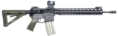 product photo of Larue Predatar AR-15 Rifle